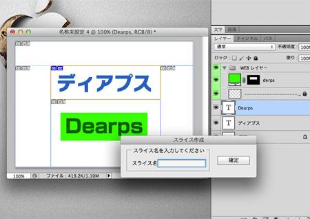 dearps